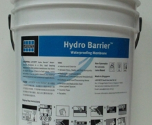 LATICRETE Hydro Barrier™